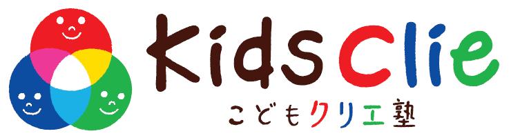 こどもクリエ塾-KidsClie